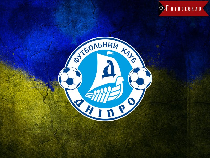 Dnipro – Kolomoyskyi Denies that Club has Ceased to Exist